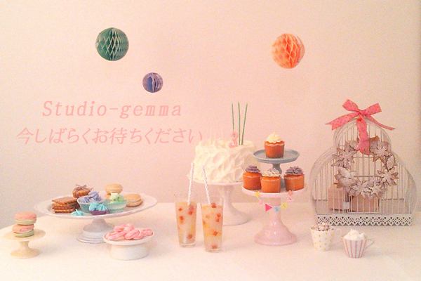 お菓子教室 スタジオジェンマ(東京都小平市)